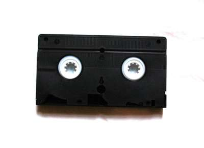 VHS Tape of a Junior High School Play